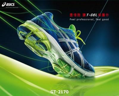 日本运动鞋品牌标志_文体