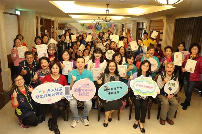 自立晚報 - 新北市婦女學習自媒體分享社區在地好聲
